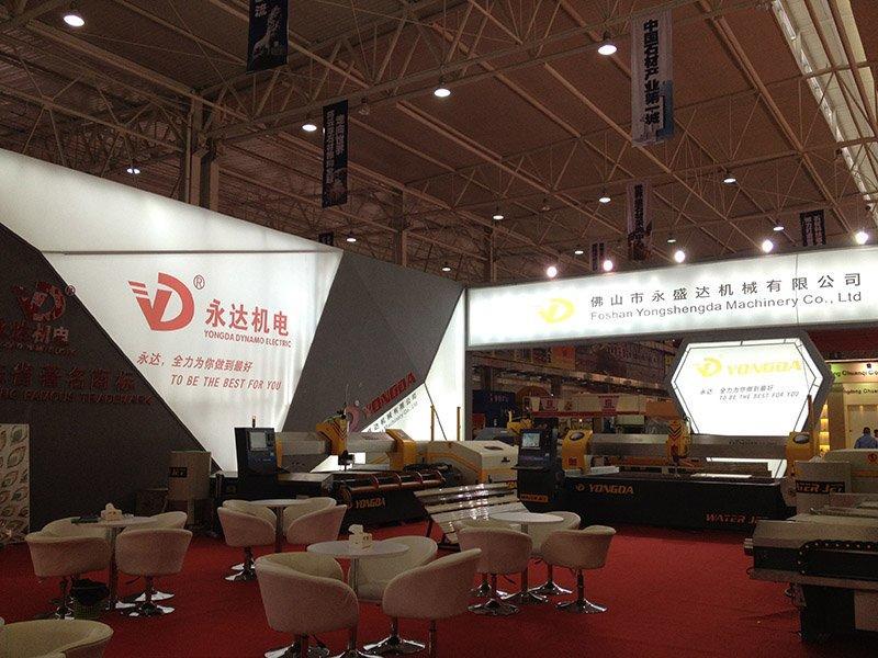 Xiamen Exhibition