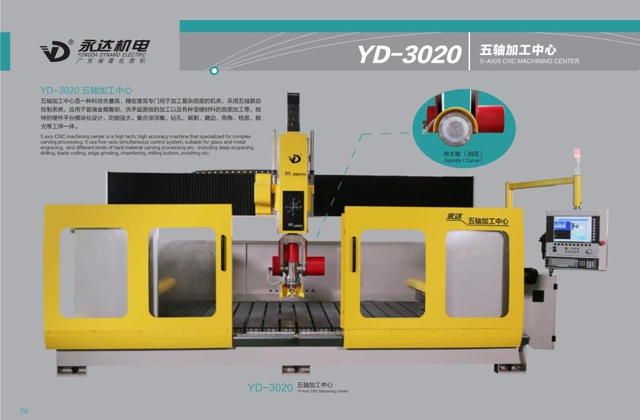 5-AXIS CNC MACHINING CENTRE(A)