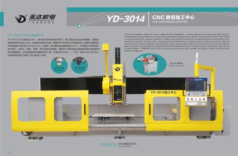 CNC MACHINING CENTER(B)