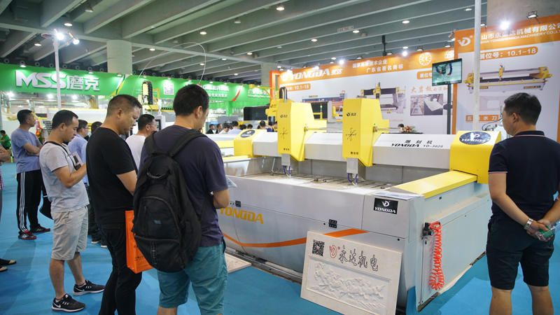 The China Export Commodities Fair 03