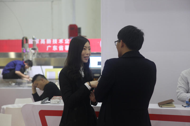 The China Export Commodities Fair 05