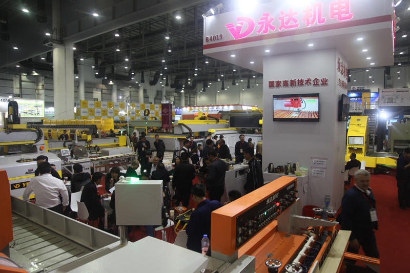 The China Export Commodities Fair 09