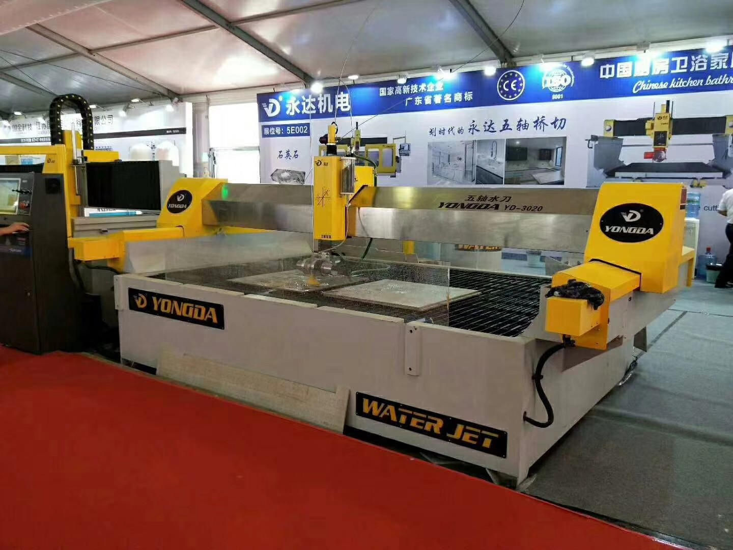 YONGDA-Advantages and disadvantages of Water Jet Cutting Machine